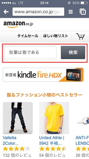 iphonede01