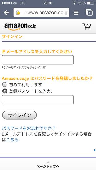 iphonede04