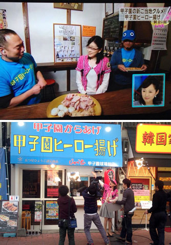 2014年1月31日 関西テレビ スーパーニュース アンカー
