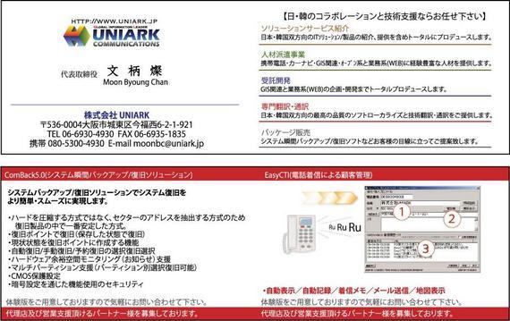 uniark_moon.JPG