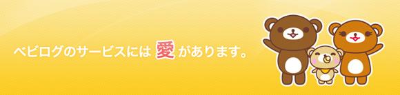 visual_top